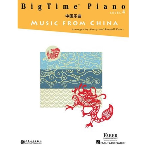 FABER: BIGTIME LEVEL 4 - FROM CHINA